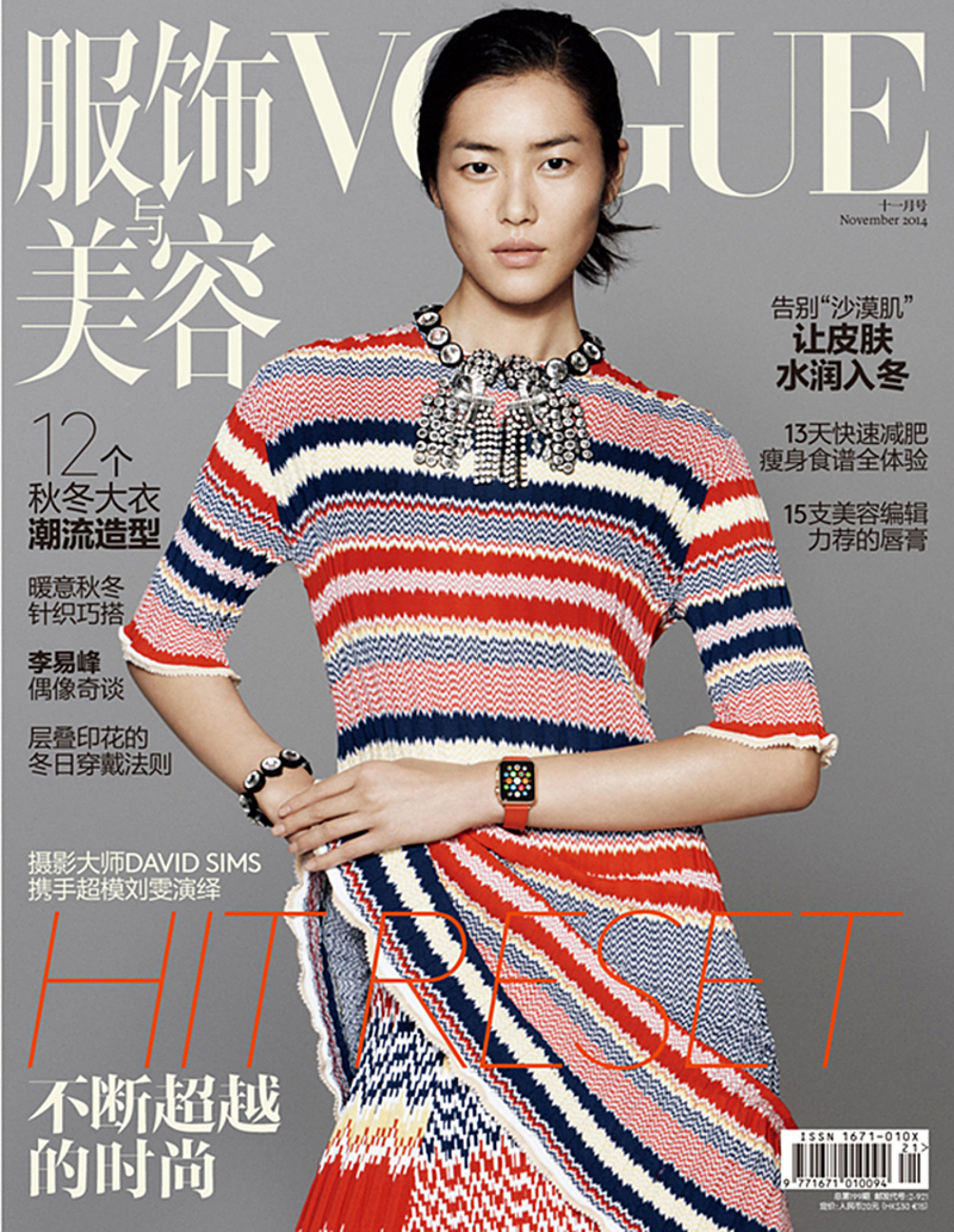 Apple watch vogue china - Apple Watchkit - Out Next Month!