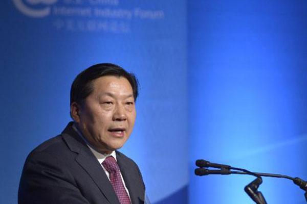 Lu Wei demands Apple security check