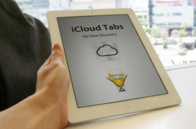 How to Use iCloud Tabs
